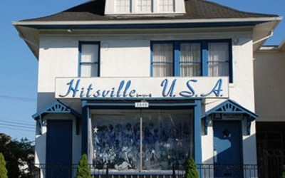 Motown Historical Museum